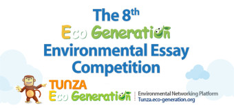 Enter the 8th Eco-generation Environmental Essay Competition