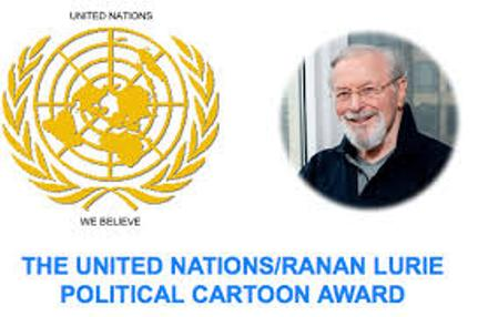 Apply for the United Nations/Ranan Lurie Political Cartoon Awards