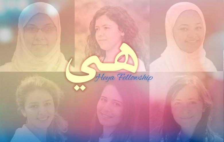 Peace Revolution Heya Fellowship for Women 2016