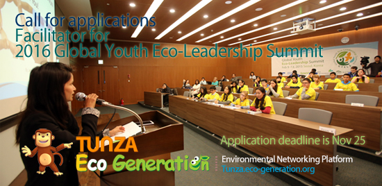 Apply to Facilitate for the 2016 Global Youth Eco-Leadership Summit – Seoul, South Korea (fully-funded)