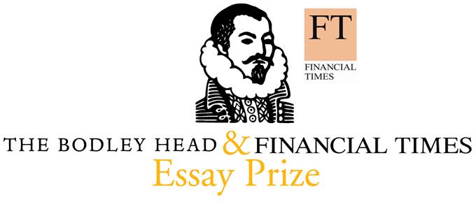Non fiction essay prize