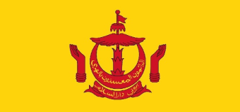 2016/17 ​Brunei Darussalam Government Scholarships for International Students