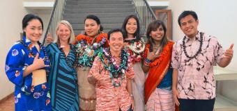 Asia Pacific Leadership Program Fellowship 2016-17 – Honolulu, Hawai'i