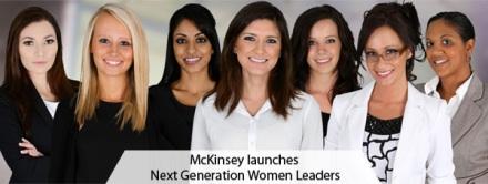 McKinsey&Company Next Generation Women Leaders Workshop 2016 – Paris, France (All-Expenses Paid)
