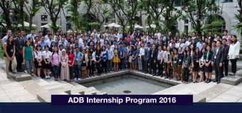 Asia Development Bank Internship Program 2016 – Manila, Philippines
