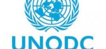 UNODC Internship 2016 -Abuja, Nigeria