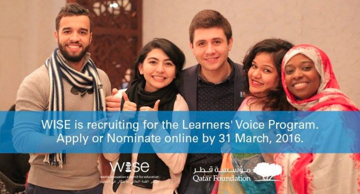 WISE Learners' Voice Program in Qatar and Spain 2016-17 (All Expenses Covered)