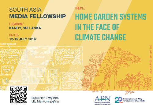 2016 APN South Asia Media Fellowship