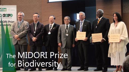The MIDORI Prize for Biodiversity 2016 – Monetary Prize of 100,000 USD