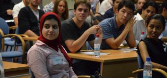 Preparing Global Leaders Academy 2016 – Amman, Jordan (Scholarships Available)