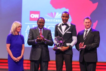 CNN MultiChoice African Journalist Awards 2016 & Journalism Fellowship
