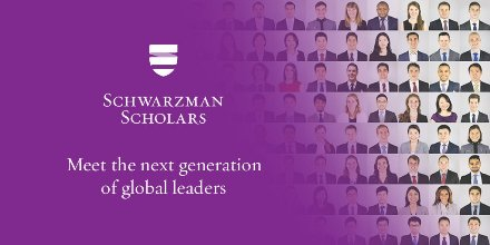 Call For Future Leaders: Schwarzman Scholars Program 2017/18- Study in China on Full Scholarship