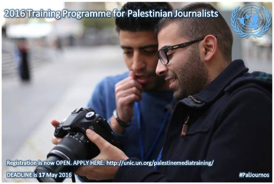 2016 UN Palestinian Media Practitioner Training Programme