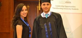 U.S.-Egypt Higher Education Initiative (HEI) – Public University Scholarships