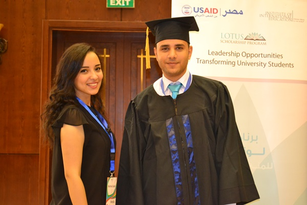U.S.-Egypt Higher Education Initiative (HEI) – Public University Scholarships
