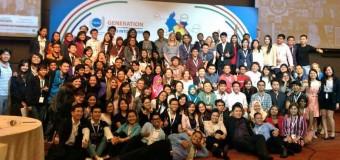2016 Environmental Sustainability Professional Fellows Program