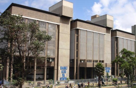 2016 Central Bank of Kenya Internship Program