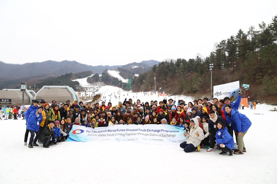 Call for Applications: Philippine-Korea Youth Exchange Program 2016