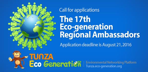 Apply: The 17th Eco-generation Regional Ambassadors Program