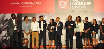 African Awards for Entrepreneurs 2016