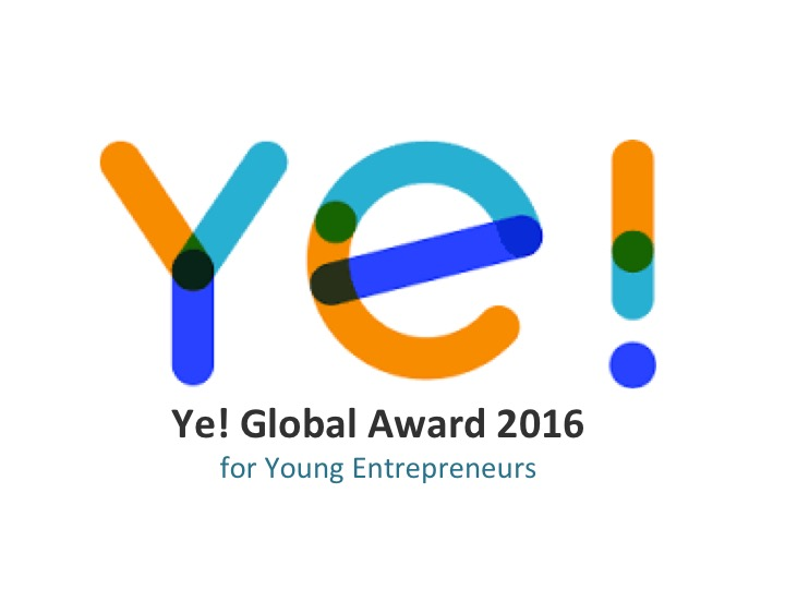 Global Ye! Award 2016 For Young Entrepreneurs (Win a Sponsored Trip to Sweden)