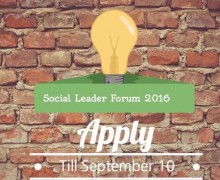 Call for Applications: Social Leader Forum 2016 in Georgia (fully-funded)