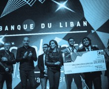 Banque Du Livan Accelerate Startup Competition 2016 (Win $20,000 Cash Prize)