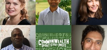 Commonwealth Short Story Prize 2017 (Prize Money up to £15,000)