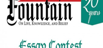 Enter the Fountain Essay Contest 2016 (Prize up to $1,000)