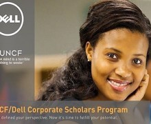 Dell Corporate Scholars Program 2017- Internship at Dell HQ