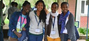 HGF Young African Scholars Program 2017