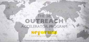 Social Entrepreneurship Forum Outreach Accelerator 2017 – Stockholm, Sweden