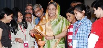 10th International Children's Film Festival Bangladesh