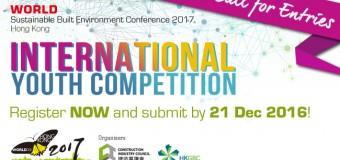 WSBE17 Hong Kong International Youth Competition