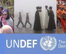 United Nations Democracy Fund Grant 2016 (Funding Up to $300,000)
