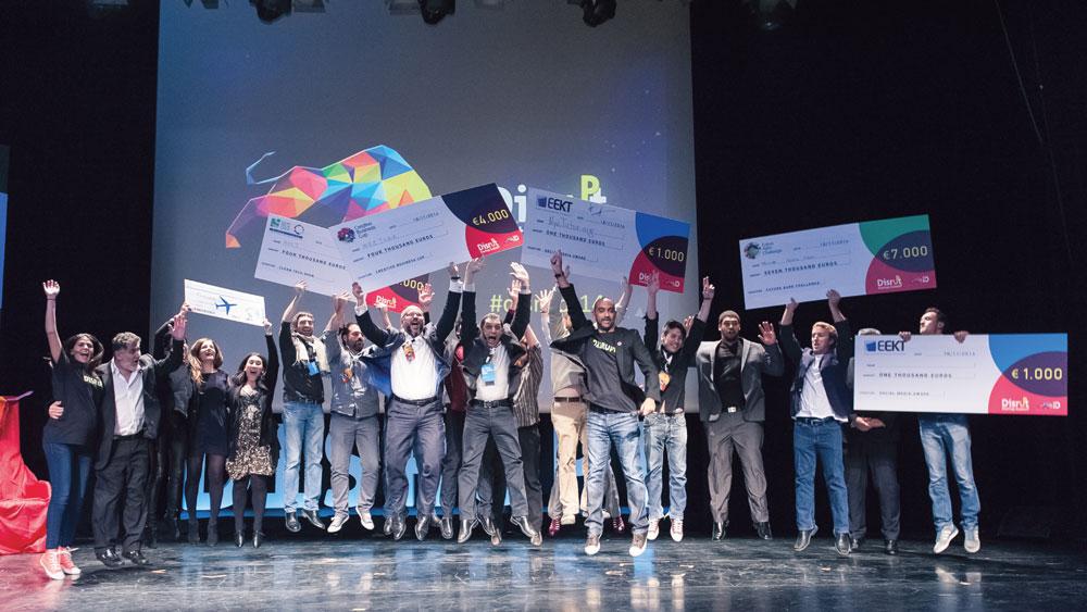 Future Agro Challenge Global Championships 2017