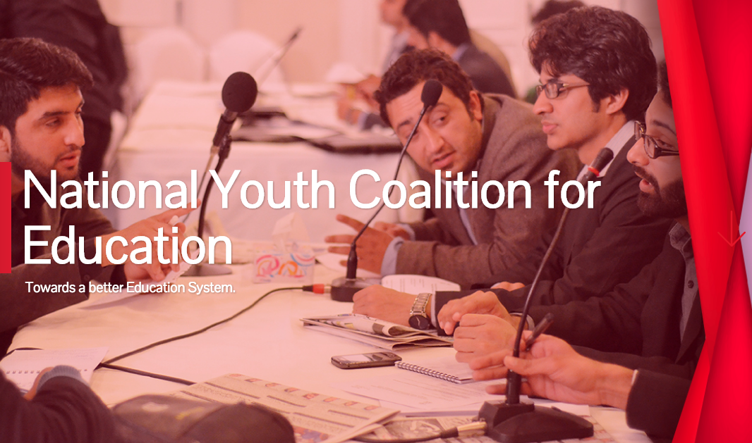Apply to join the National Youth Coalition for Education in Pakistan
