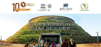 Call for Participants: First Francophone African Regional Youth Forum on World Heritage