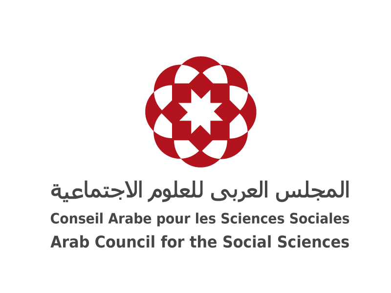 Arab Council for the Social Sciences Small Grants Program 2017