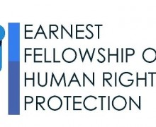 Earnest Fellowship on Human Rights Protection 2017