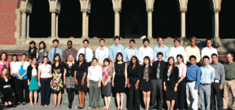 Harvard Stem Cell Institute Summer Internship Program 2017