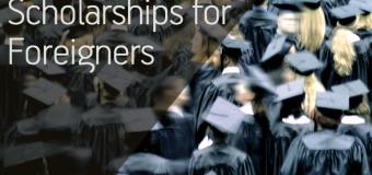 Onassis Fellowship Program for International Scholars 2017-18