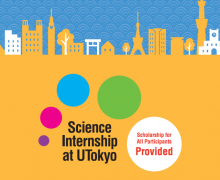 University of Tokyo Research Internship Program 2017 (Fully-funded to Japan)