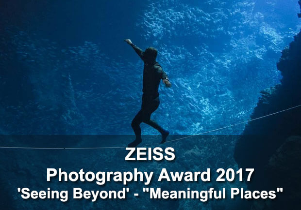 ZEISS Photography Award 2017 (Win a Trip to London and Prizes Worth €15,000)