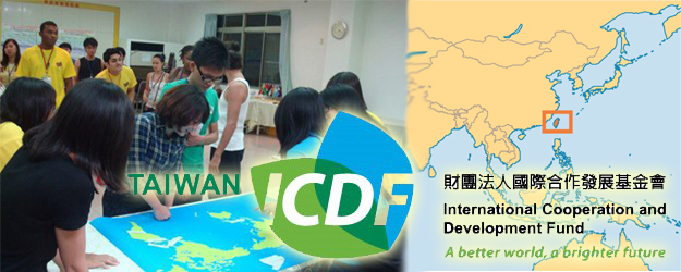 TaiwanICDF International Higher Education Scholarship Program 2017