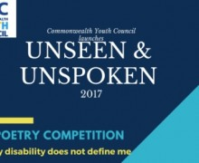 Commonwealth Youth Council Poetry Competition 2017