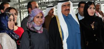 Nominations Open – UNESCO Hamdan Prize 2017-2018