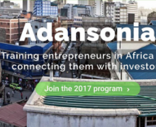 Adansonia Accelerator Program 2017 for Entrepreneurs