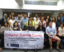 CCOUC Croucher Summer Course 2017 (Scholarship Available)