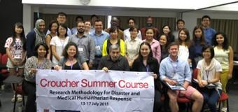 CCOUC Croucher Summer Course 2017 (Scholarship Available)